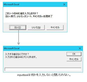Sheet_change